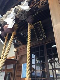 神社巡り『御朱印』小網神社 - (鳥撮)ハタ坊:PENTAX k-3、k-5で撮った写真を載せていきますので、ヨロシクですm(_ _)m