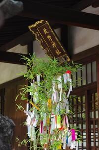 神社巡り『御朱印』牛天神北野神社 - ハタ坊(釣り・鳥撮・散歩)