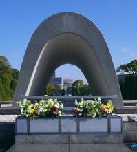 広島・8時15分 …… 広島から 世界へ - SPORTS 憲法  政治
