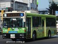 東京都交通局L-P478【BAGS】 - 注文の多い、撮影者のBLOG