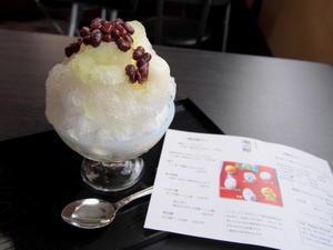 梅かき氷+あずき・だんご餅トッピング:茶菓子家 瀧二郎(弘前市) - 津軽ジェンヌのcafe日記