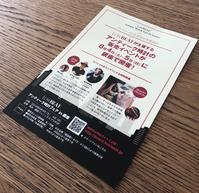 LowBEAT アンティーク時計フェア銀座 - 5W - www.fivew.jp