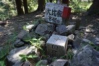 比叡山/ 大比叡(848m) - 山の高みへ、森の深みへ