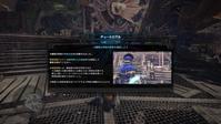【MHW】狩人日記20180806 - ぱぱさんブログ