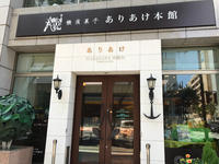 久ちゃん家のたまごサンド - 麹町行政法務事務所