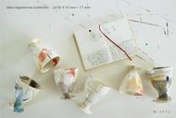 9月企画作家個展「 東恩納 美架 展 」絵と文字について - よかりよ計画