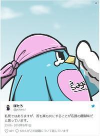 _(┐「ε:)_ - 丸蟲メモ