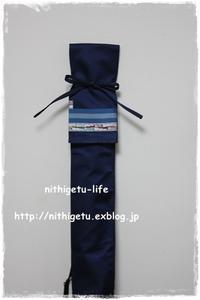 【オーダーについて】~剣道関連・竹刀袋編~ - 和小物クリエイター 『リメイク』で大好きをもっと身近に♪『てしごと日月堂』店主のブログ