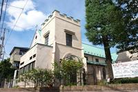 日本基督教団富士見丘教会 - Anthology -まちの記憶-