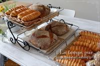 """みんな憧れの """"パン・ド・ロデヴ"""" :アンコールレッスンも無事終了いたしました♪ - Le temps pur  - ル・タン・ピュール  -"""