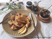 【ポチレポ】マラソン大物ついに(*ノωノ)とブルーから紫に代わるお茶!?&北欧プレートでフレンチトースト - 10年後も好きな家