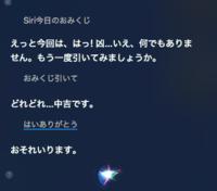 """忖度 - Yasの""""裏""""日記・ノア"""