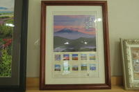 富士十景 - 風とこだま