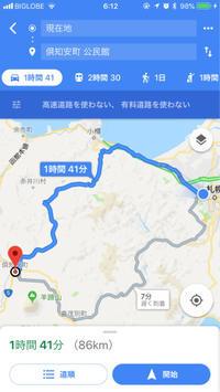 【ニセコHANAZONOヒルクライム】本番 〜KAZ BOYと呼ばれて〜 - 札幌の趣味人KAZ ビボーログ(備忘録)
