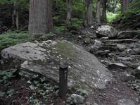 長野そぞろ歩き・飯山:小管神社(その2) - 日本庭園的生活