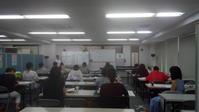 夏期講習その2 - 日本中医学院ブログ