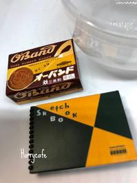 ちいさな文房具とアクセサリー - 趣味とお出かけの日記