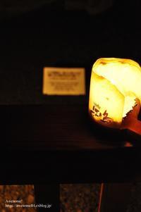 江の島岩屋 - Awesome!