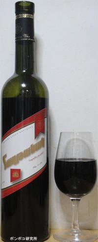 ՀԱՂԹԱՆԱԿ (HAGHT'ANAK) - ポンポコ研究所(アジアのお酒)