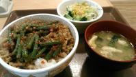 すき家『ニンニクの芽牛丼』 - My favorite things