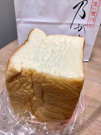 上本町でパン - Osaka'n Life