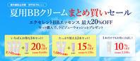 ディフストーリー夏季休業のお知らせ【 8/11(土)~8/16(木)まで 】 - D.if story