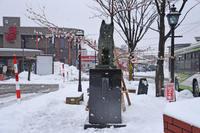 あ、きた。「いぬ年」。 冬の秋田もふもふツアー その20 ハチ公! - りきの毎日