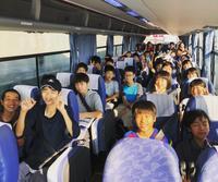 中1・中2 サマー合宿 1日目 - 寺子屋ブログ  by 唐人町寺子屋