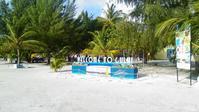首都マレから一番近いローカル島グリ 現地ルポ2 - モルディブ現地情報発信ブログ 手軽に気軽に賢く旅するローカル島旅!