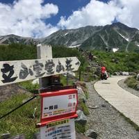 3度目の立山 - なのだの登山日誌