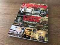 Lightning:  大人がハマる図鑑の魅力 - 5W - www.fivew.jp