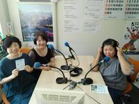 ラジオ初体験^^ - 自分らしくありたいと願う女性のためのプライベートサロン