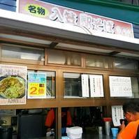 おとなり富士見町で蕎麦を食べ本を借りる - ピースケさんのお留守ばん