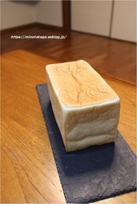 優しさとゆとりの手土産  ~PANYA ASHIYA TOKYO~   - 身の丈暮らし  ~ 築60年の中古住宅とともに ~
