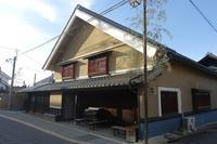 須坂の小林家住宅 - レトロな建物を訪ねて