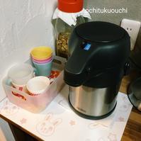 麦茶は勝手に飲んどくれシステム、順調です。 - 岐阜・整理収納アドバイザーのブログ・おちつくおうち