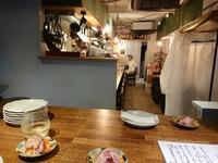 日本ワインとスパイス ブロディ - 新 LANILANIな日々