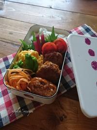 8.6 手ごねハンバーグ弁当 - YUKA'sレシピ♪