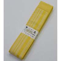 9062回 博多帯平ぐけ 献上 黄色 - 今日の凧人
