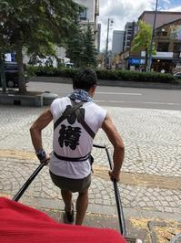 札幌&小樽、ウォーキング夫婦旅行2 - いぬ猫フェレット&人間