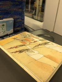 海辺の本棚『想い出のカフェ2』 - 海の古書店