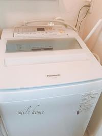 洗濯機を買ってすぐにしたこと - smile home ~ 整理収納アドバイザー須藤有紀が綴る ゆるゆるお片づけ日記@三重県四日市 ~