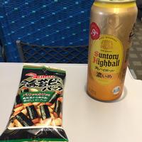 6日 広島へ@のぞみ - 香港と黒猫とイズタマアル2