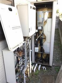 暑い夏!給湯器の故障が増えています! - 現場のことは俺に聞け!~東村山市 相羽建設の現場ブログ~