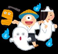 平成31年3月の施設利用抽選日と8月の休館日のお知らせ - ワークプラザ勝田からのお知らせ