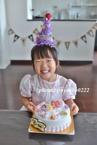 5歳になりました - nyaokoさんちの家族時間