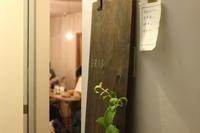 北海道旅行② ~和風中華の「GRIS」と宿泊は「untapped hostel」~ - キラキラのある日々
