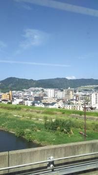 立秋  関東大雨!西日本は酷暑警戒 - 広島瀬戸内新聞ニュース(社主:さとうしゅういち)