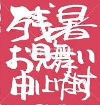 チャップリンの 演説 & 総理の あいさつ - SPORTS 憲法  政治