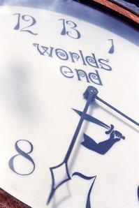 2020年版・つじりの鑑定について - 世界はぜーんぶ星座通りにできている♪